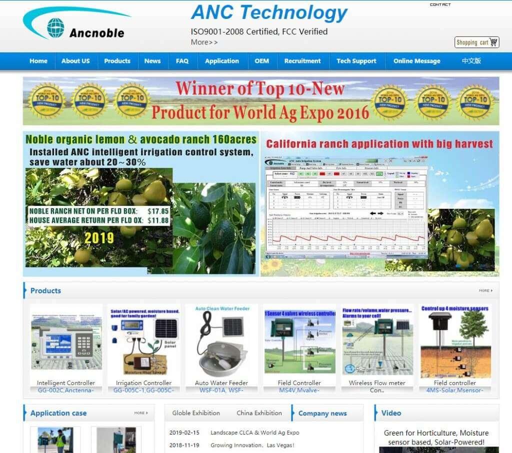 anc noble sprinkler controller